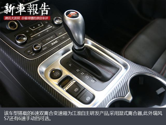 [新车报告]扛鼎之作 实拍江淮瑞风S7 1.5T自动豪华型