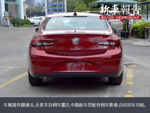 [新车报告]全能优等生 实拍全新君威20T尊贵型