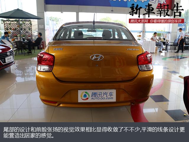 [新车报告]有颜亦有料 实拍现代新瑞纳1.4L自动GLS