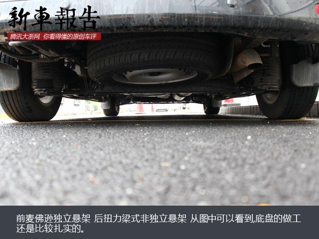 [新车报告]商务用车新选择  实拍福特途睿欧