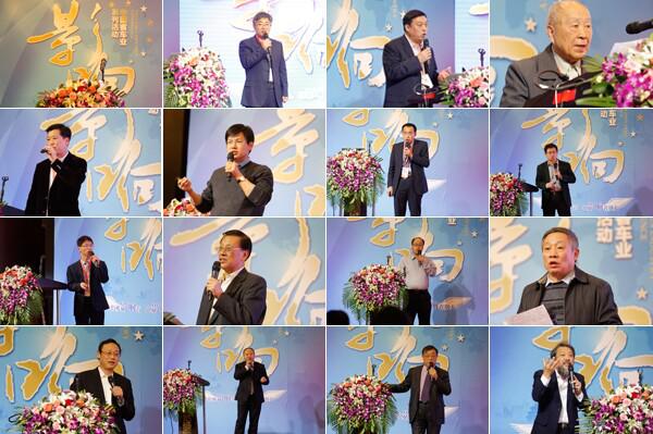 第十届影响中国客车业系列活动隆重举行