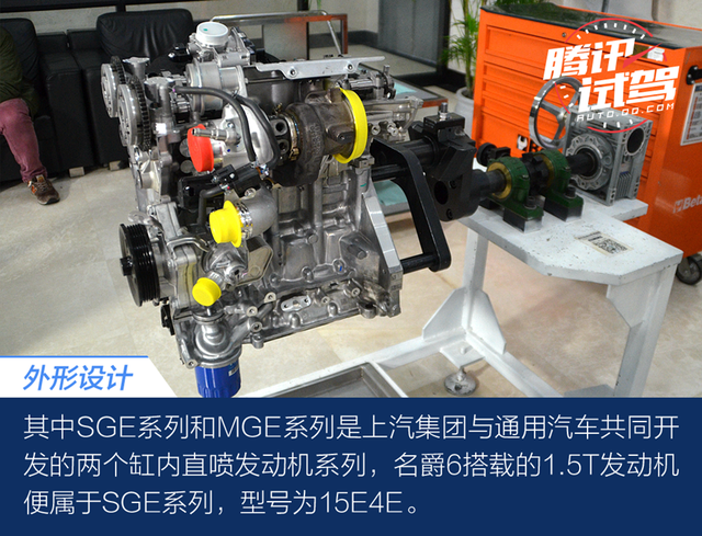 高性能的秘密  名爵6 1.5T发动机拆解