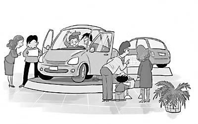 [选车计]史上最全攻略 教你买车砍价到4S店哭