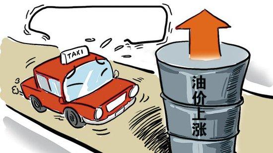 国内油价迎年内第七次上调 汽柴油每升上涨4分