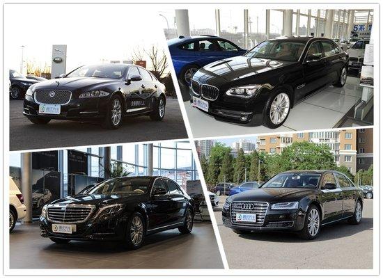 奥迪A8L最高优惠54.3万 四款豪华轿车行情汇总