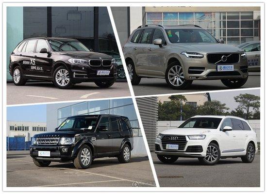 宝马X5优惠13.48万 热门大型豪华SUV推荐