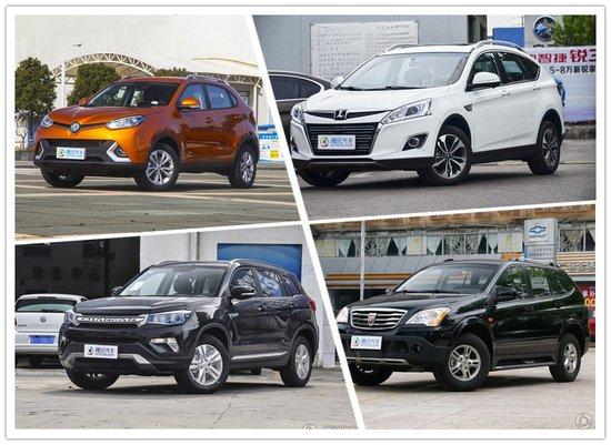 荣威W5优惠3.8万 四款热门国产SUV推荐