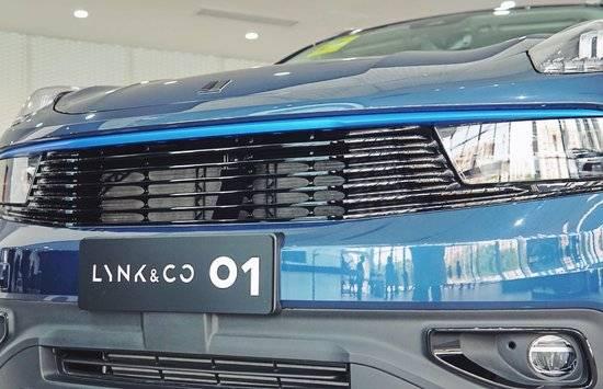 LYNK&CO带你开启全新购车体验