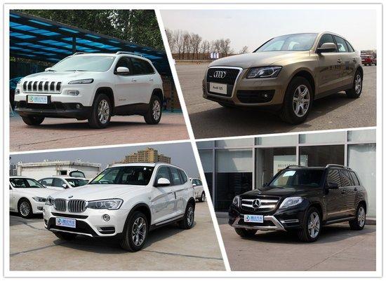 奔驰GLK优惠8.5万 四款豪华SUV行情汇总