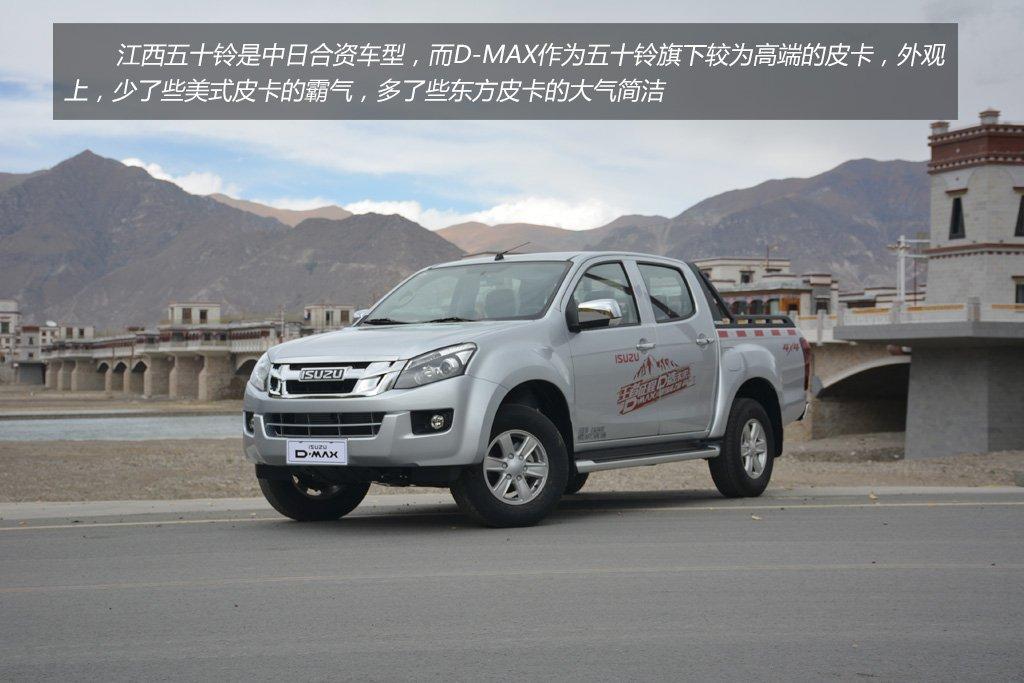 初到西藏:市区游览
