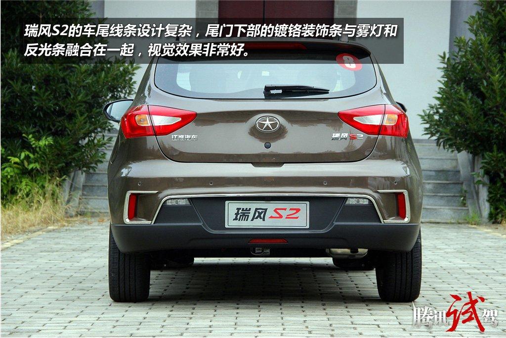内有料 试驾江淮全新SUV瑞风S2高清图片