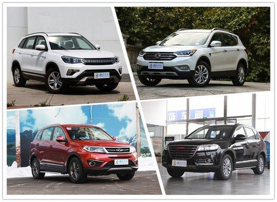 哈弗H6优惠1.45万 四款国产紧凑SUV行情