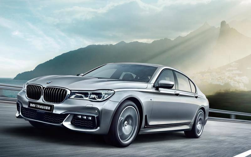 BMW 7系,坐拥时代,运筹帷幄