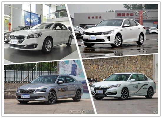 标致508优惠3.5万 主流合资中级车推荐