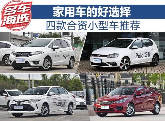 大五座受青睐 20-30万元级中型SUV推荐