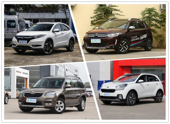 起亚KX3优惠1.8万 四款合资小型SUV行情