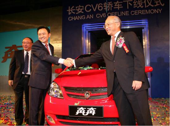 新时代新起点,长安汽车将改革开放推向前进