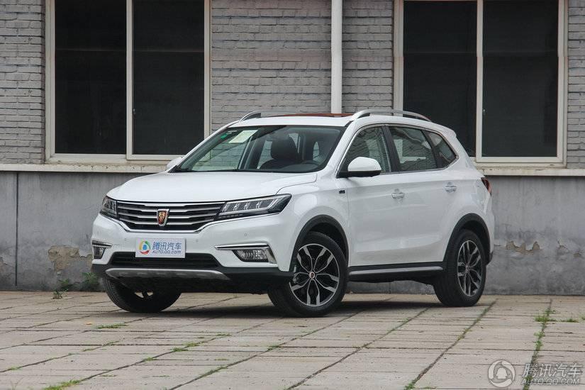 [腾讯行情]合肥 荣威RX5购车优惠1.2万元