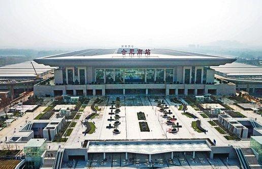 7月1日零时起 合肥站启用新列车运行图