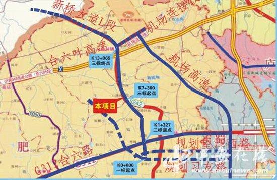 寿县,炎刘,双庙终于长丰县庄墓,主要服务于新桥国际机场,新桥国际产业图片