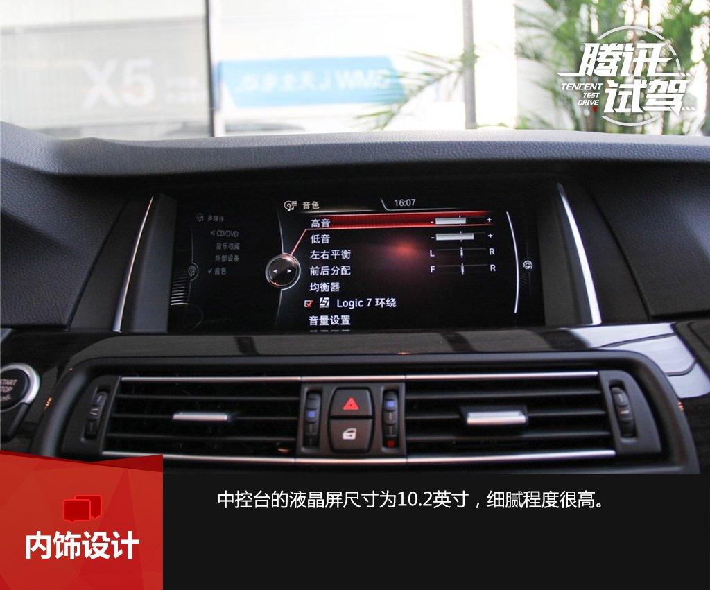 淡定从容 腾讯汽车试驾BMW 5LiXDrive