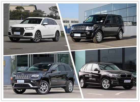 宝马X5优惠13.48万 四款大型豪华SUV行情