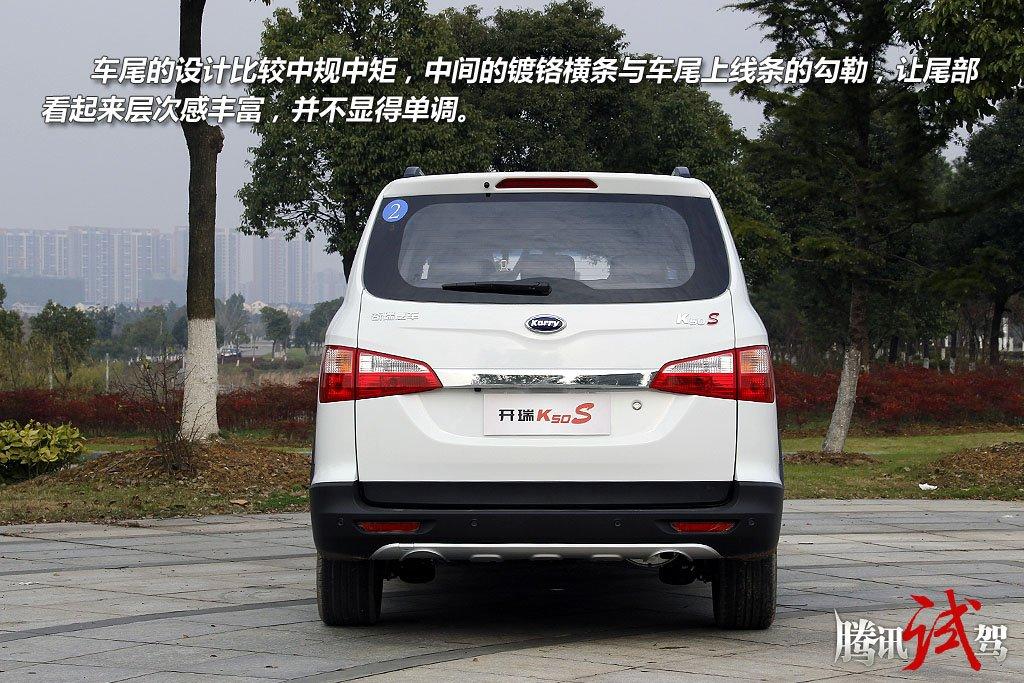 幸福 试驾体验开瑞K50S 7座家用SUV高清图片
