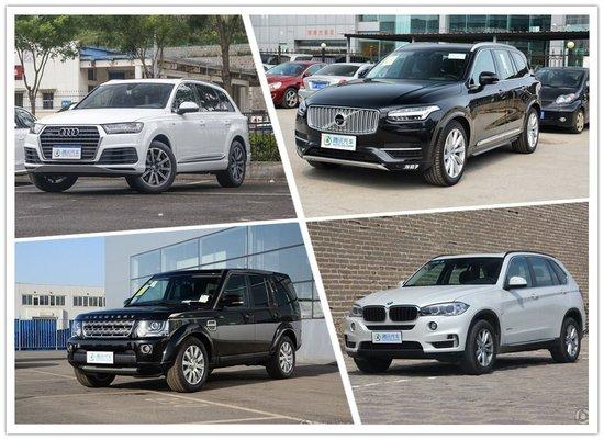 宝马X5优惠11.86万 热门大型豪华SUV推荐