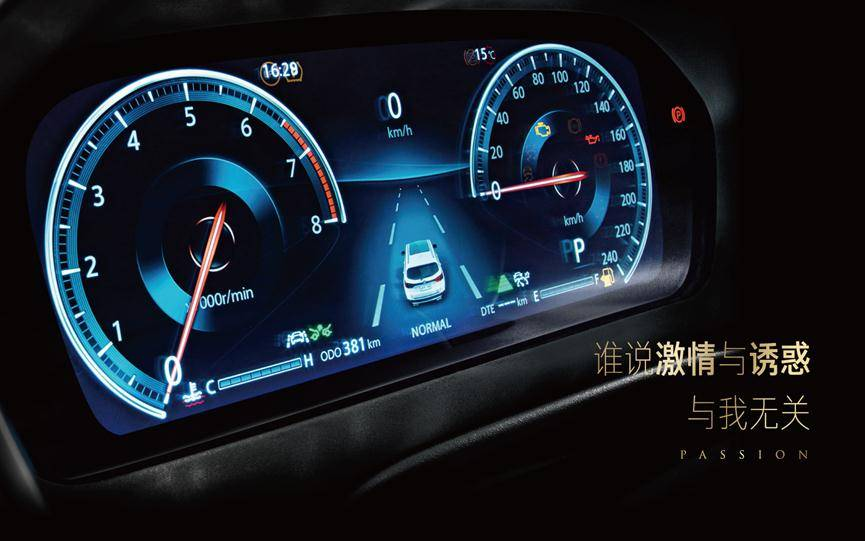 品质升级 长安新CS75再战江湖