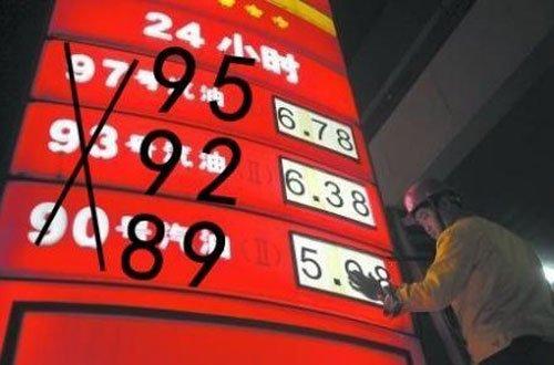 安徽部分加油站完成新油品升级