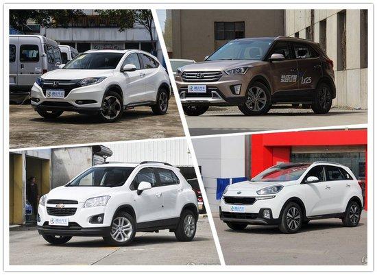 起亚KX3优惠1.4万 四款合资小型SUV行情