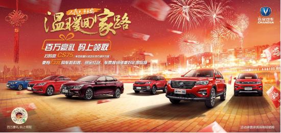 在春节营销这条赛道上,这家车企领先了不止一步