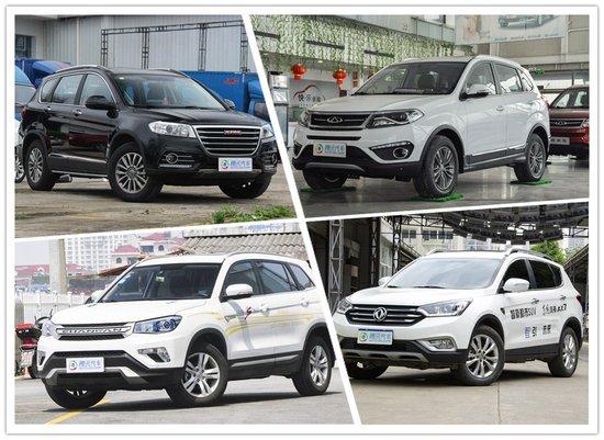 长安CS75优惠1.2万 四款国产紧凑SUV行情