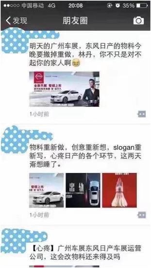 本届广州车展最揪心幕后:林丹出轨几乎砸车展