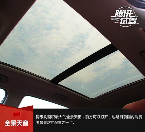 更侧重舒适性 体验上汽荣威RX5试装车