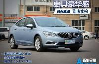 [新车实拍]上海通用别克威朗实拍 更加豪华