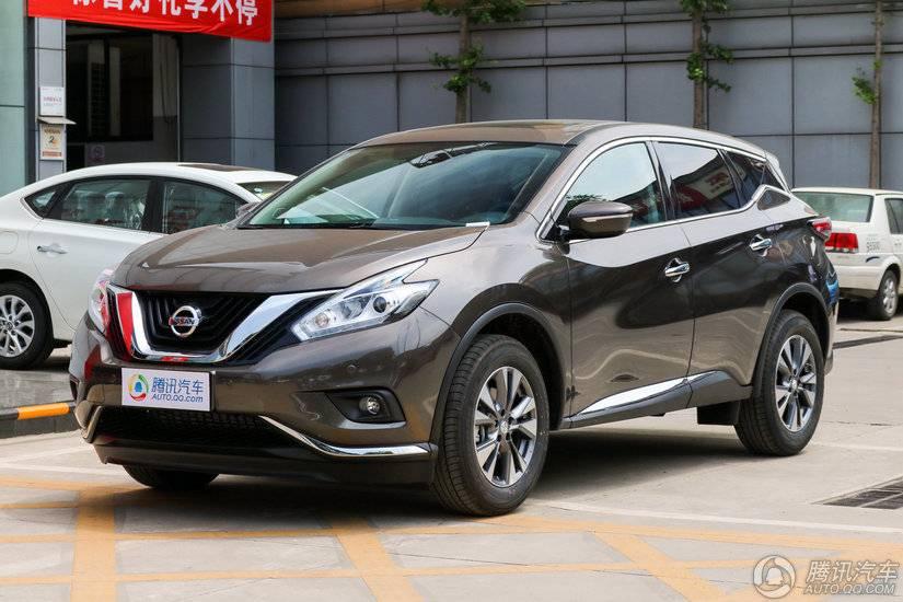 [腾讯行情]衡阳 日产楼兰购车优惠2.9万元