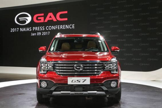 广汽传祺GS7北美车展全球首发,引领硬派SUV新风尚