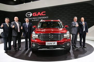 传祺GS7全球首发,百年来首个进入北美车展主场的中国品牌