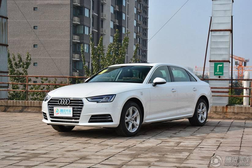 [腾讯行情]衡阳 奥迪A4L购车优惠3.3万元