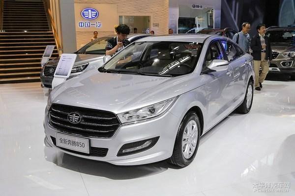 一汽奔腾全新B50预售8-12万 7月15日上市