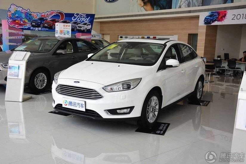 [腾讯行情]淮安 福特福克斯价格直降2.8万