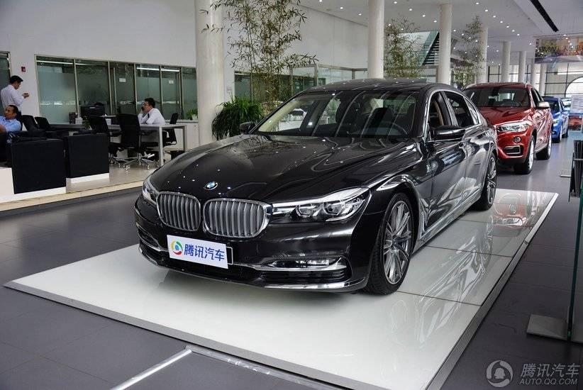 [腾讯行情]淮安 购宝马7系享18.8万元优惠