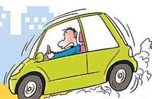 学会这样刹车,开车将不再有负担