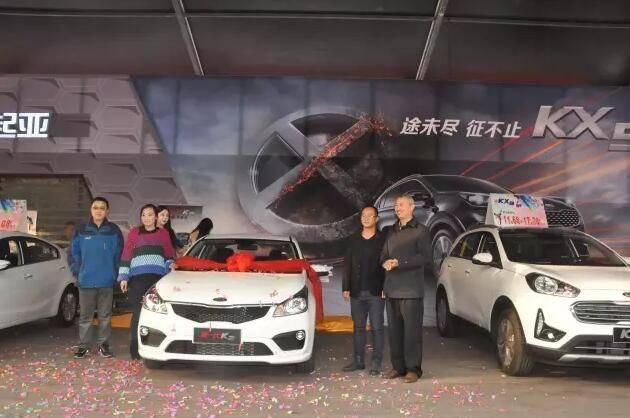 越·享新生 东风悦达起亚新一代K2耀世登场