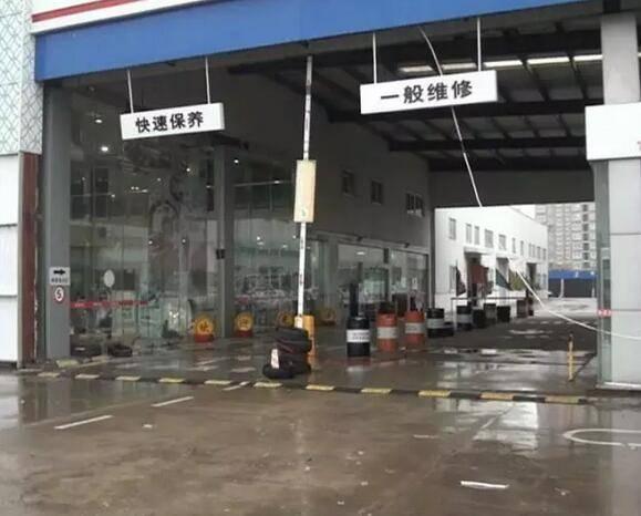 车辆出现问题!面对质疑,众和丰田4S店选择沉默后对车主动手!