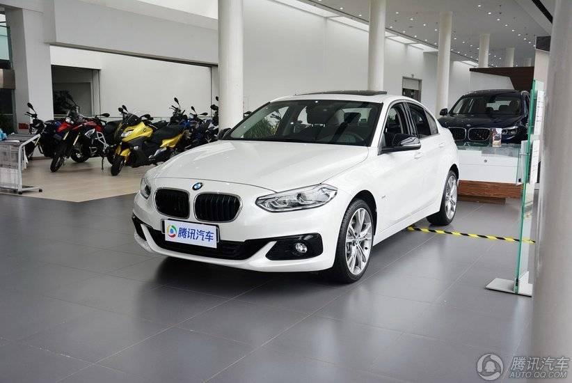 [腾讯行情]淮安 宝马1系价格直降7.08万元