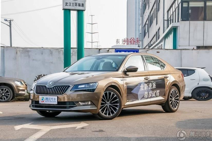 [腾讯行情]淮北 斯柯达速派直降2.8万元