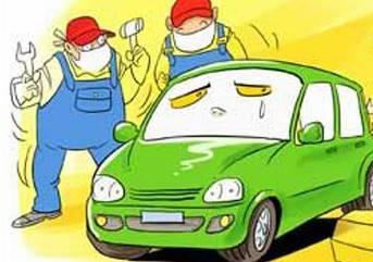 车辆保养按行驶里程还是时间 开得多看里程