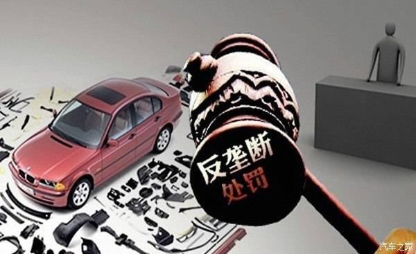 发改委牵头起草汽车业反垄断指南